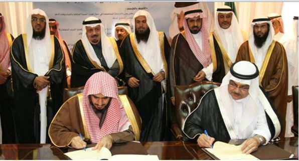 Homosexualidad en Arabia Saudita - Wikipedia, la