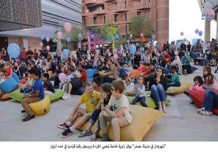 Cientos de niños en el Festival de Masdar City en Abu Dhabi. (WAM)