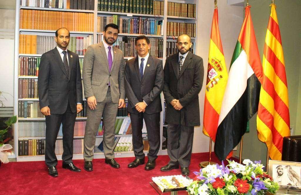 Emiratos rabes abre una biblioteca en barcelona el correo del golfo - Agenda cultura barcelona ...