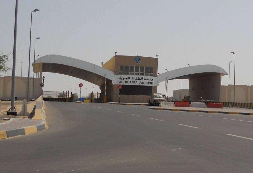 Entrada a la base aérea de Al Dhafra en Abu Dhabi.