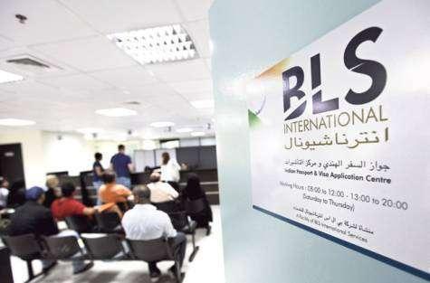 Oficina BLS en Dubai.