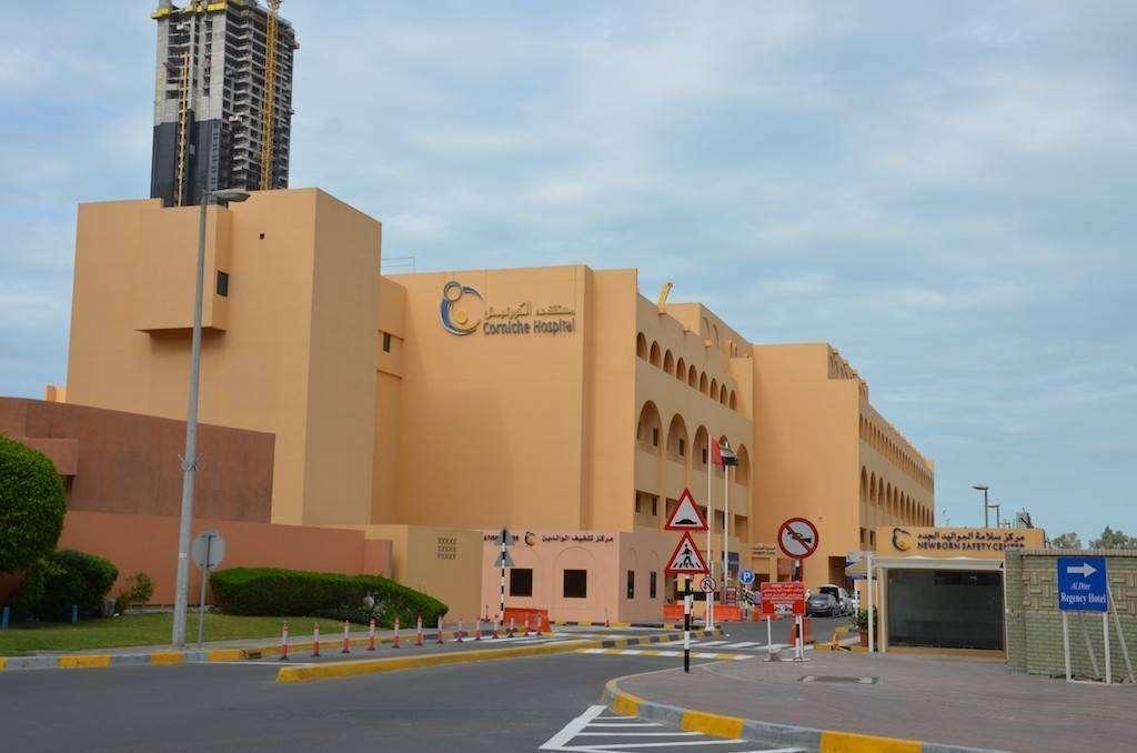 Una imagen del hospital Corniche en Abu Dhabi.