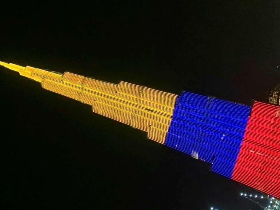 colores de la bandera de <a href=