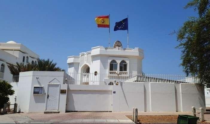 Sede de la Embajada de España en Muscat, capital del Sultanato de Omán. (Google Maps)