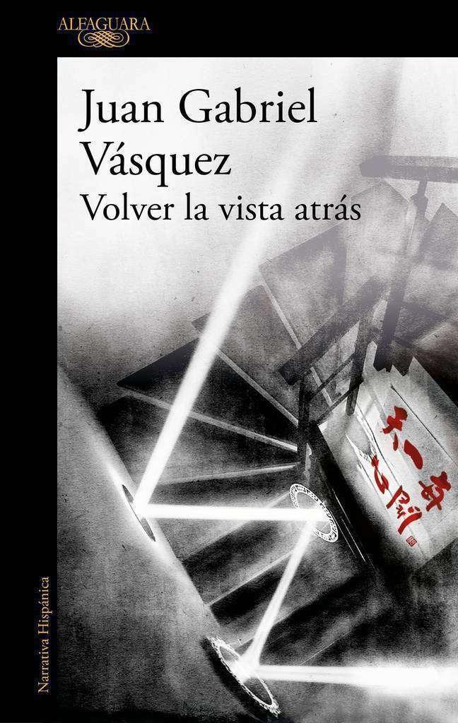 Portada de 'Volver la vista atrás', el libro que Juan Gabriel Vásquez dedica a la vida de Sergio Cabrera. (Fuente externa)