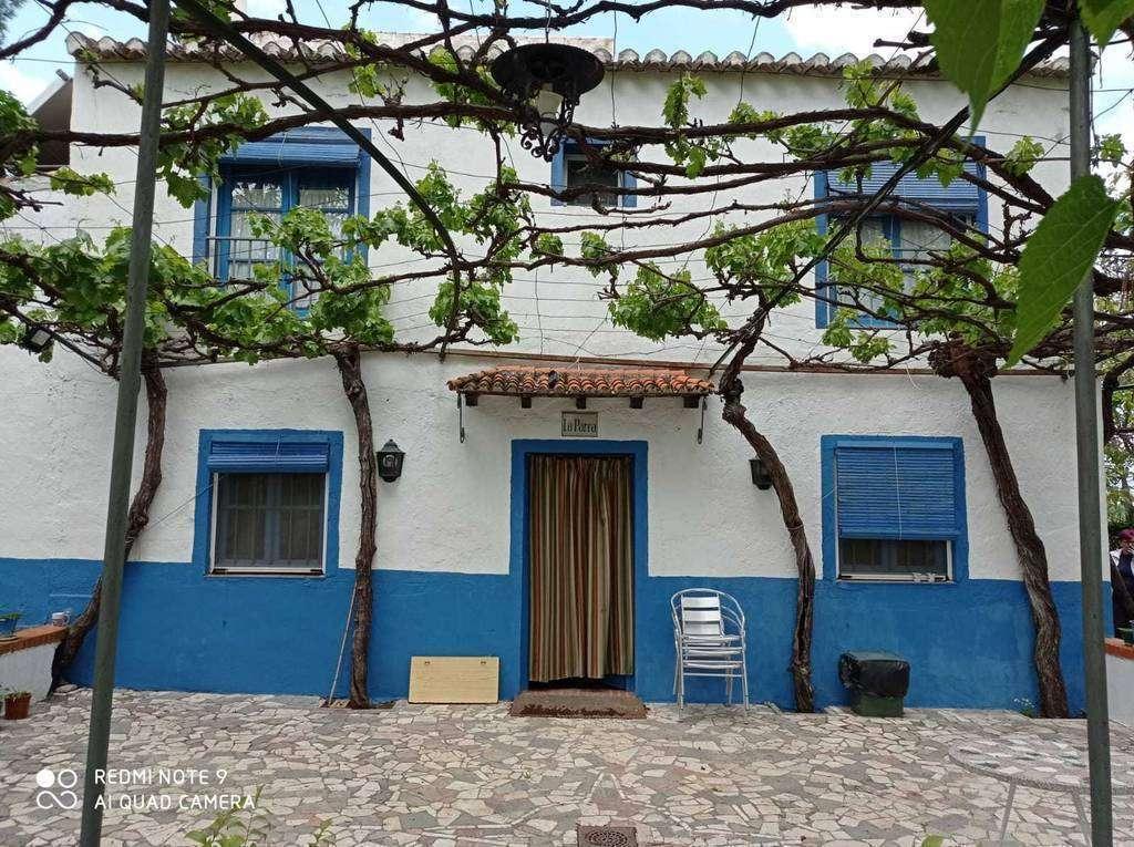 Fachada de la Casería El Pozo. (Casería el Pozo)
