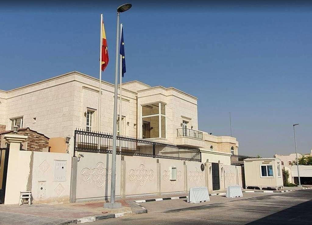 Sede de la Embajada de España en Doha, capital de Qatar. (Google Maps)