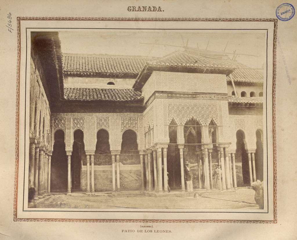 Patio de los Leones en Alhambra. Autor: Joaquín Pedrosa. Perteneciente a APAG / Colección de Fotografías. (Cedida por el Archivo de la Alhambra)
