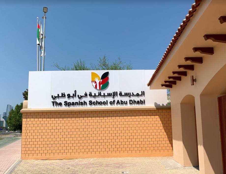 La sede de la Escuela Española de Abu Dhabi. (EL CORREO)