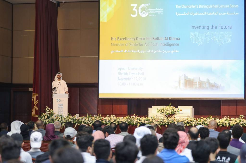 Artificial intelligence became one of the most important bets to counteract the effects of the new coronavirus in the UAE. (WAM)