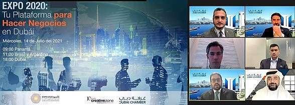 Participantes durante el webinar de Dubai Chamber y Expo 2020.