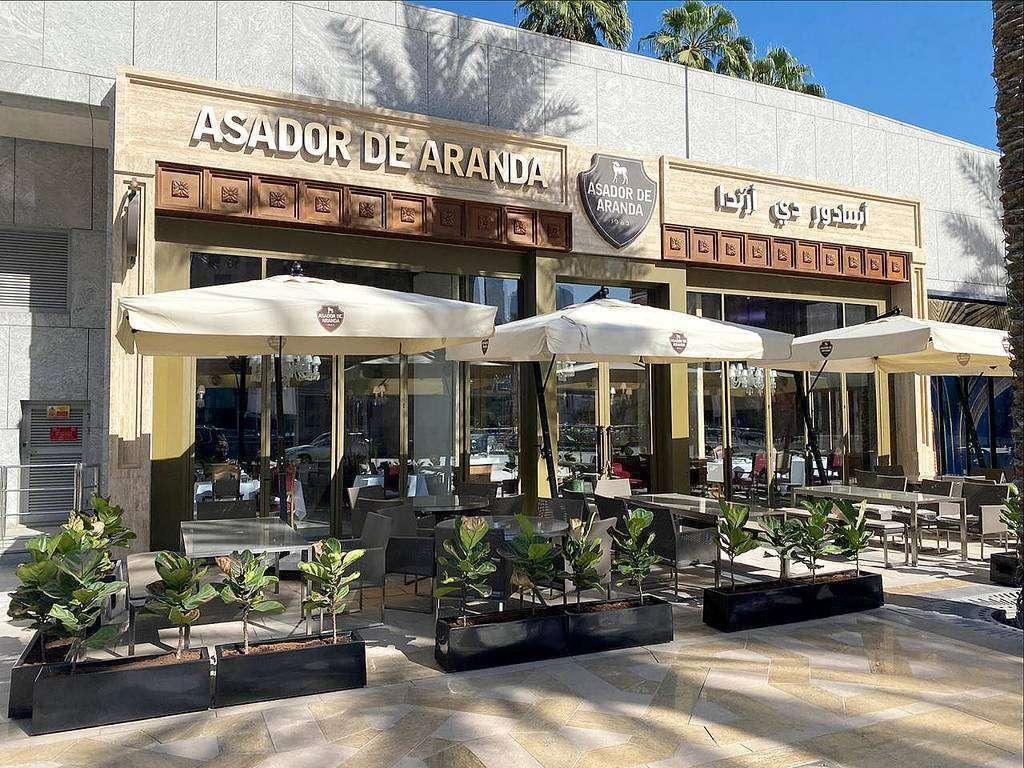 Exterior de Asador de Aranda en Dubai, situado en el glamuroso bulevar Sheikh Mohammed bin Rashid. (EL CORREO)